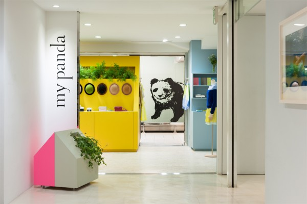 My Panda 1 - Interior Architecture Art