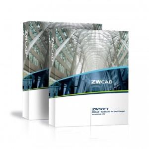 ZWCAD - Interior Architecture Art